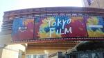 東京国際映画祭 002