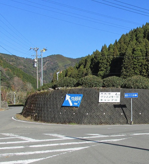 s-2017-12-3504.jpg