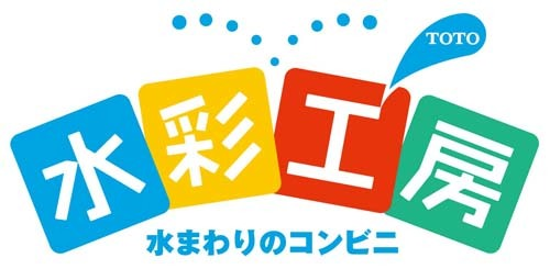 1107suisaikoubou.jpg