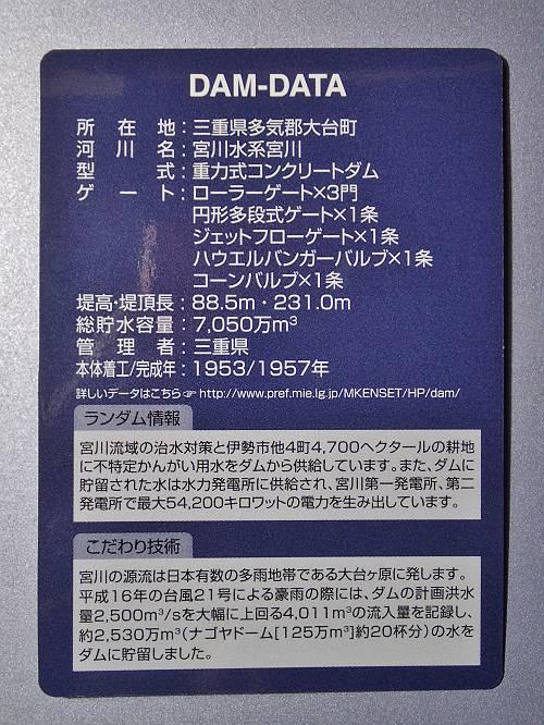 PC242210 (2)-T