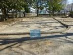 公園、砂場清掃。作業前。