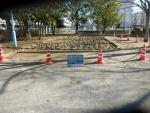 公園 砂場清掃。作業前