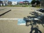公園 砂場清掃。作業前公園