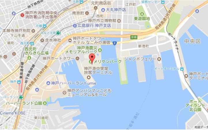 スクリーンショット 2017-12-20 14.47.30