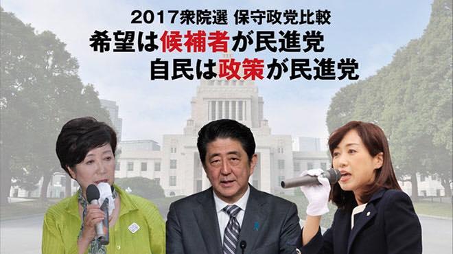 20171008-01.jpg