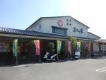 ふくの湯春日店(2017.9.29)