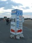 臨時バス乗り場(2017.11.4)