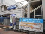 雑餉隈駅(2018.1.18)