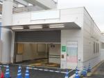 雑餉隈駅仮駅舎(2018.1.18)