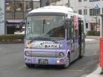 西鉄都府楼前駅~内山(2018.1.18)