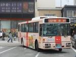 太宰府~博多バスターミナル(2018.1.18)
