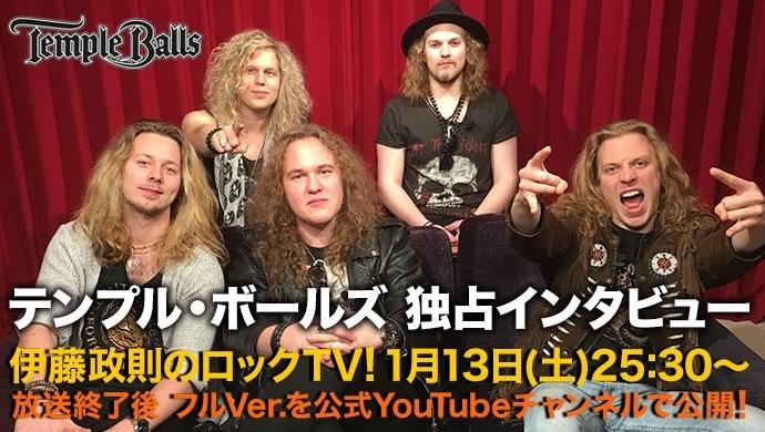 Temple Balls Rock TV