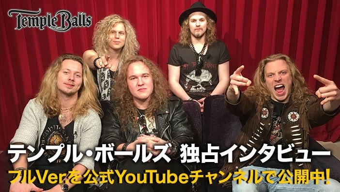 Temple Balls Rock TV インタビュー