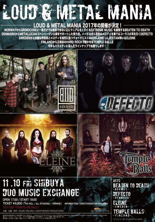 Loud & Metal Mania 2017