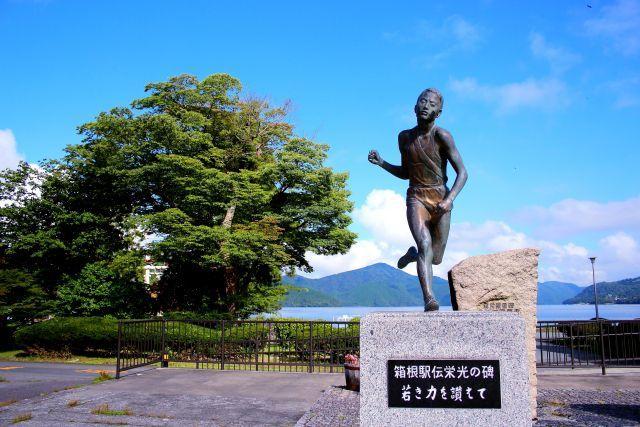 芦ノ湖 箱根駅伝の銅像