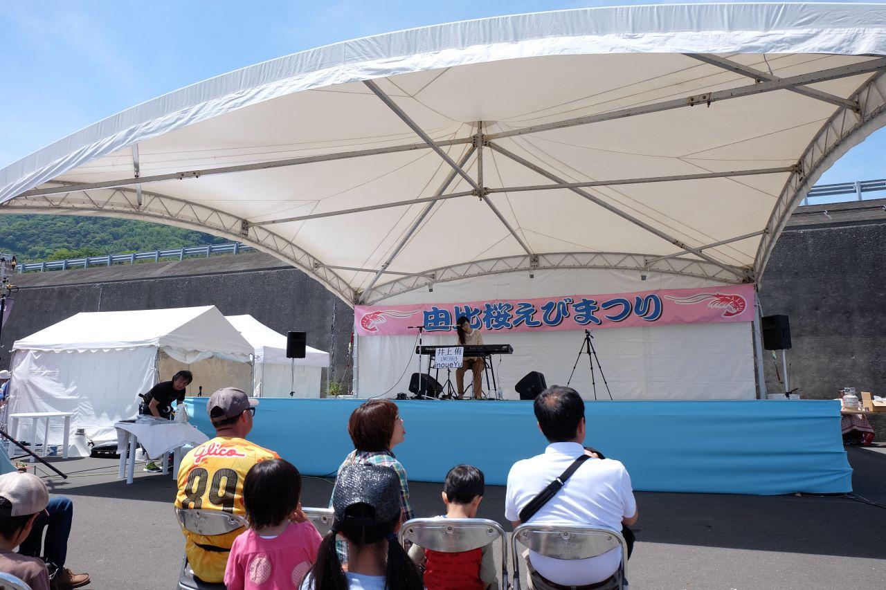 桜えび祭り2015-4