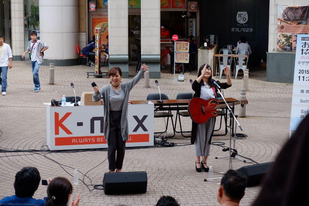 K-MIXおひるま協同組合12