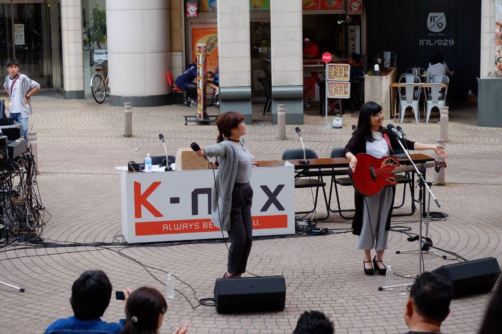 K-MIXおひるま協同組合1