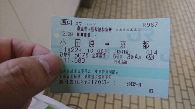DSC_0013_R.jpg