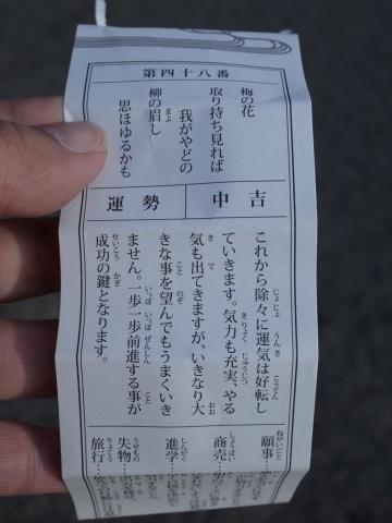 R0010428_R.jpg