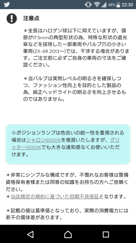 Screenshot_20180118-223019.png