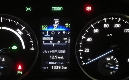 F171204-500.jpg