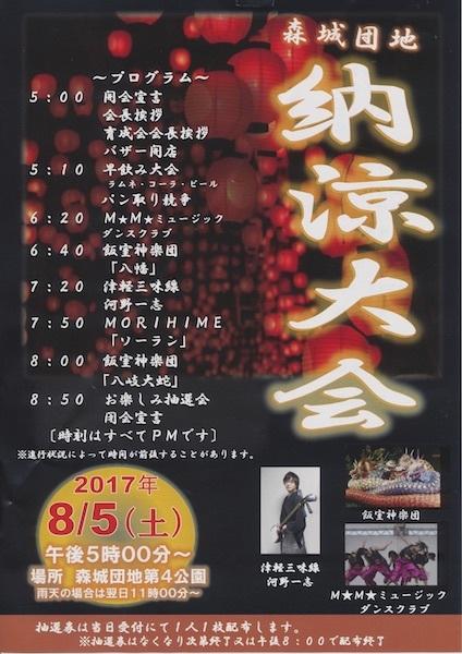 SCN_0007のコピー