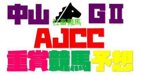 ajcc.png
