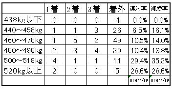 asahi004.png