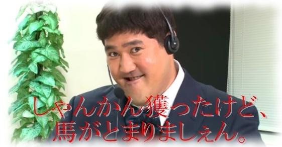 moromi.jpg