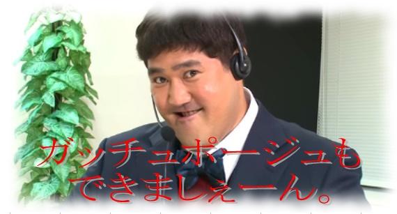 moromi2.jpg