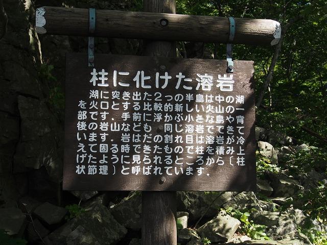 170921-111.jpg