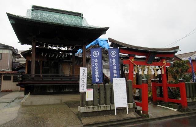 金毘羅神社2