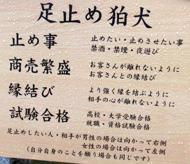 金毘羅神社8