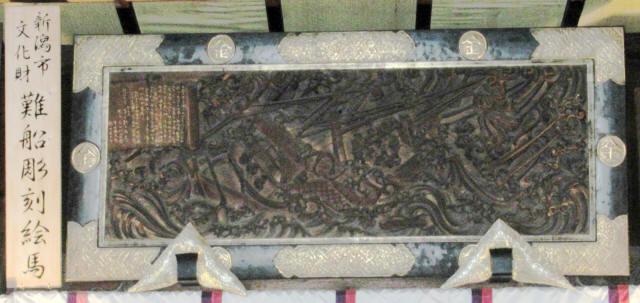 金毘羅神社4