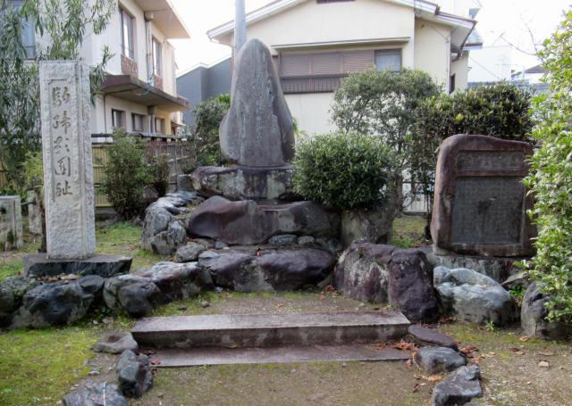 駒蹄影園跡碑1