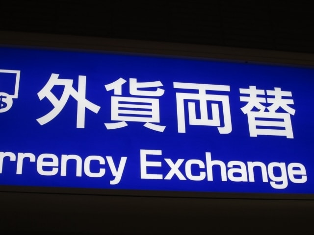 manepa_exchange.jpg
