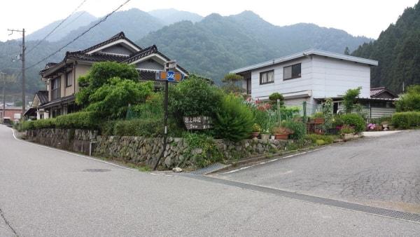 nobugataki_sign1.jpg