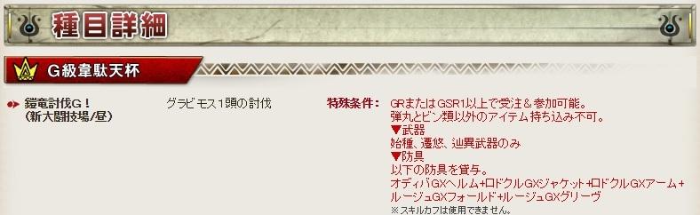 mhf123dtl.jpg