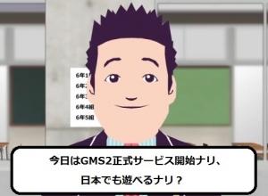 blog3683.jpg