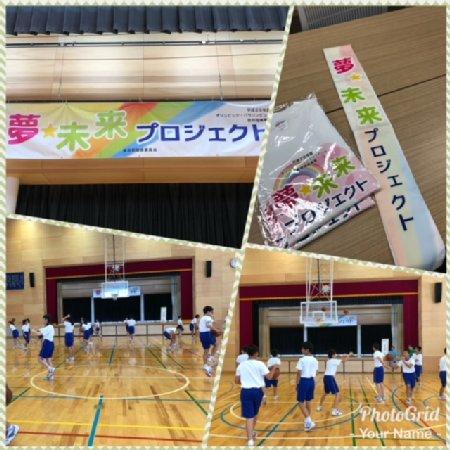 夢・未来プロジェクト岩淵中学校