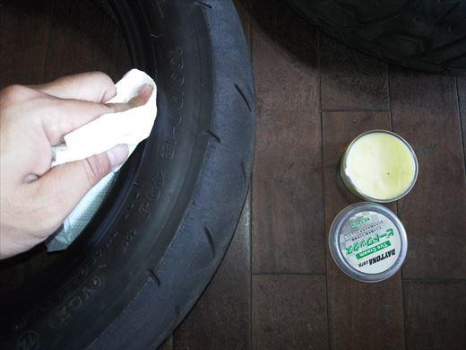 タイヤ交換(フロント) (18)