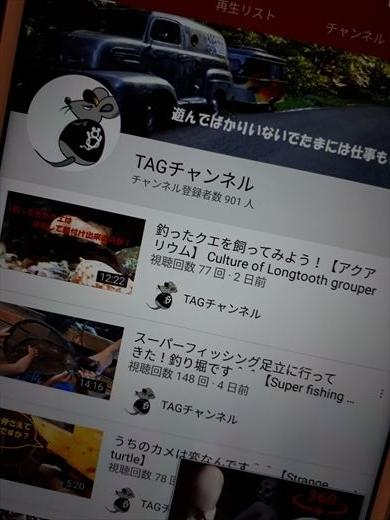1000人突破^^ (1)