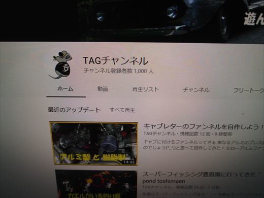 1000人突破^^ (9)