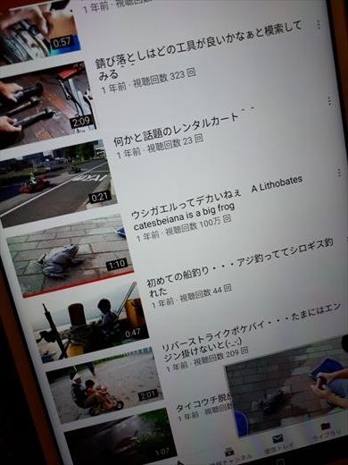 1000人突破^^ (2)