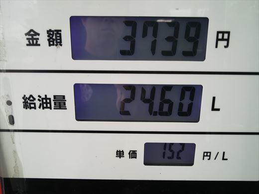 タイヤの空気 (9)