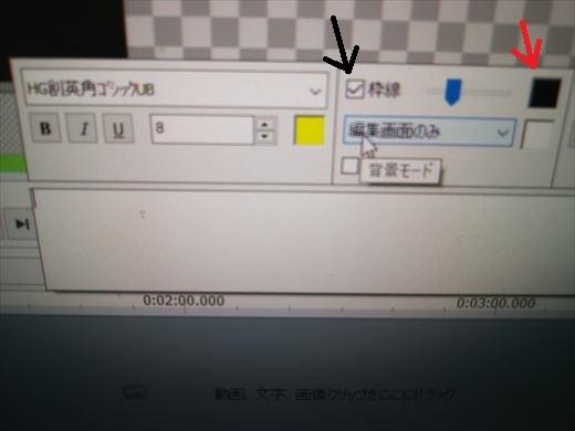 文字に枠 (3)