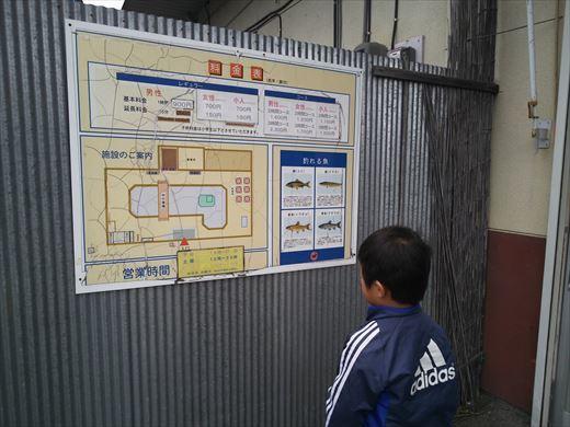 つりぼり屋越谷店 (2)