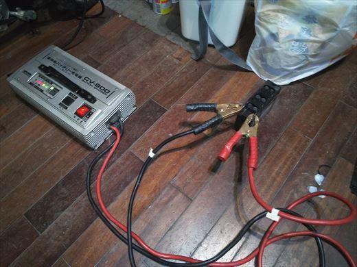 ④バッテリー充電 (1)