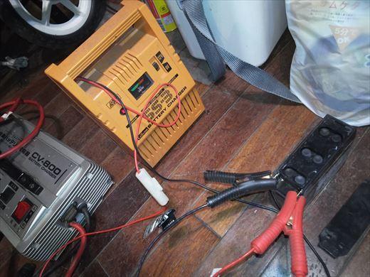 ④バッテリー充電 (9)